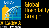 Chinese Hotel Law Blog